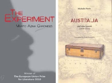 books translated