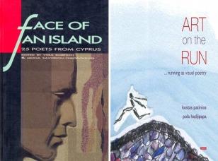books transled 3